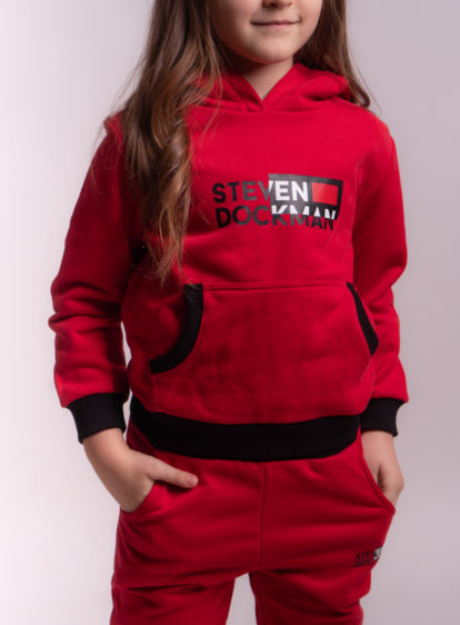 SD Kids Sweatsuit